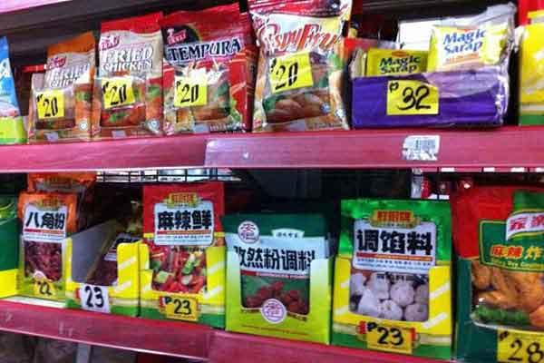 菲律宾超市商品价格情况