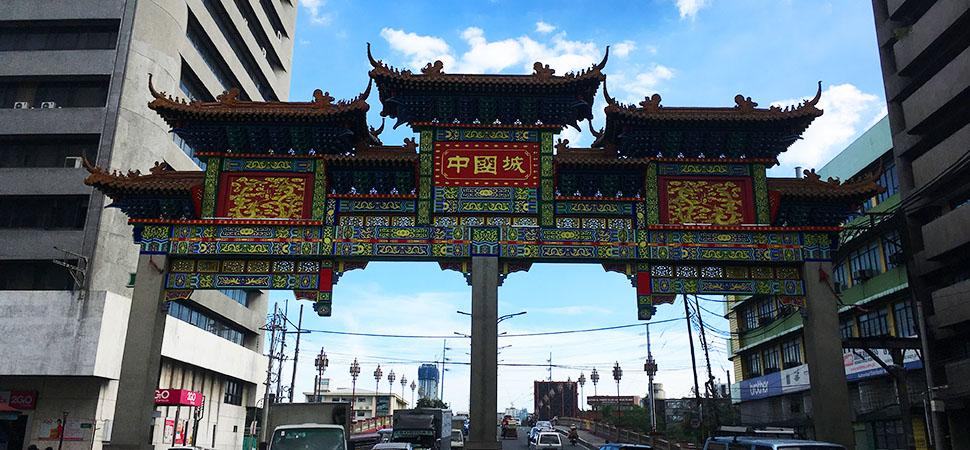 马尼拉中国城