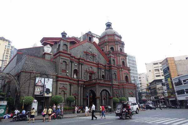 菲律宾马尼拉王彬街