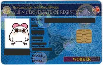 菲律宾工作签证