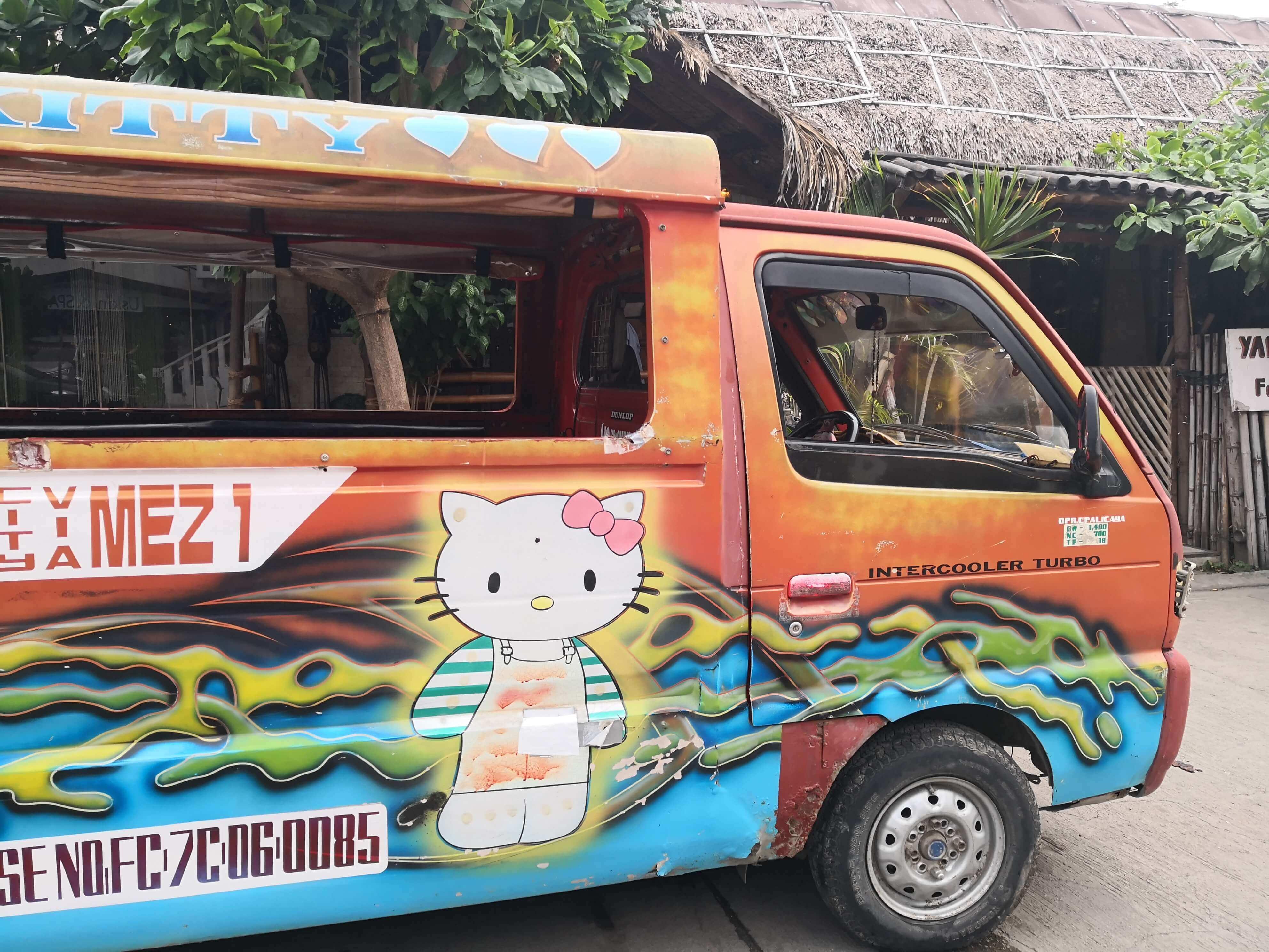 菲律宾交通