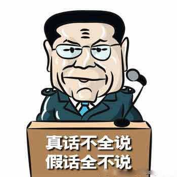 菲律宾总统发言人发言人漫画