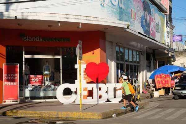 菲律宾宿务发展潜力