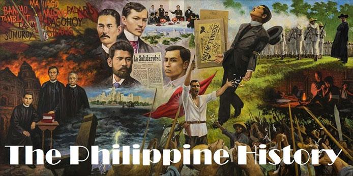 菲律宾历史文化