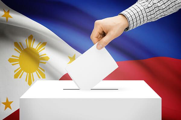 菲律宾总统大选