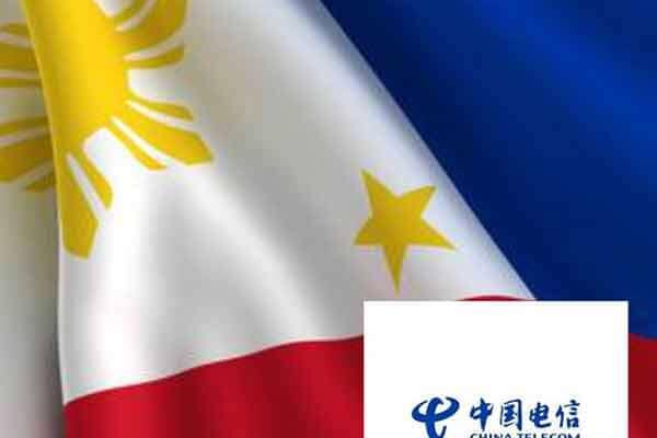 菲律宾手机上网