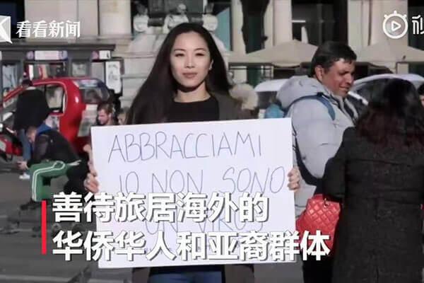 意大利中国女孩