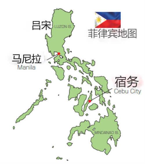 菲律宾宿务游-地图