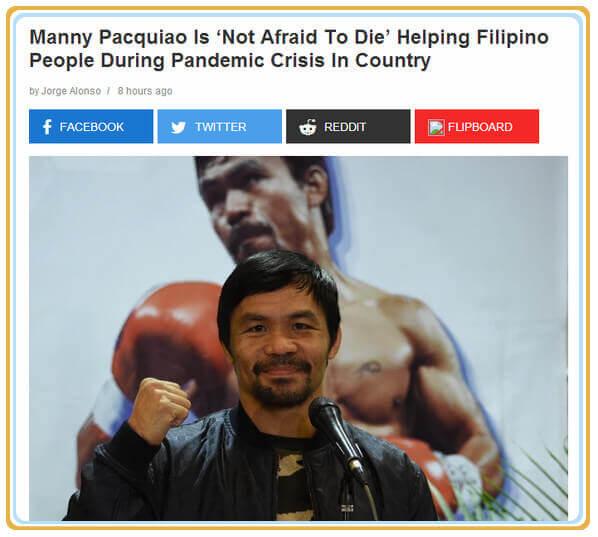 马云捐赠菲律宾 帕奎奥