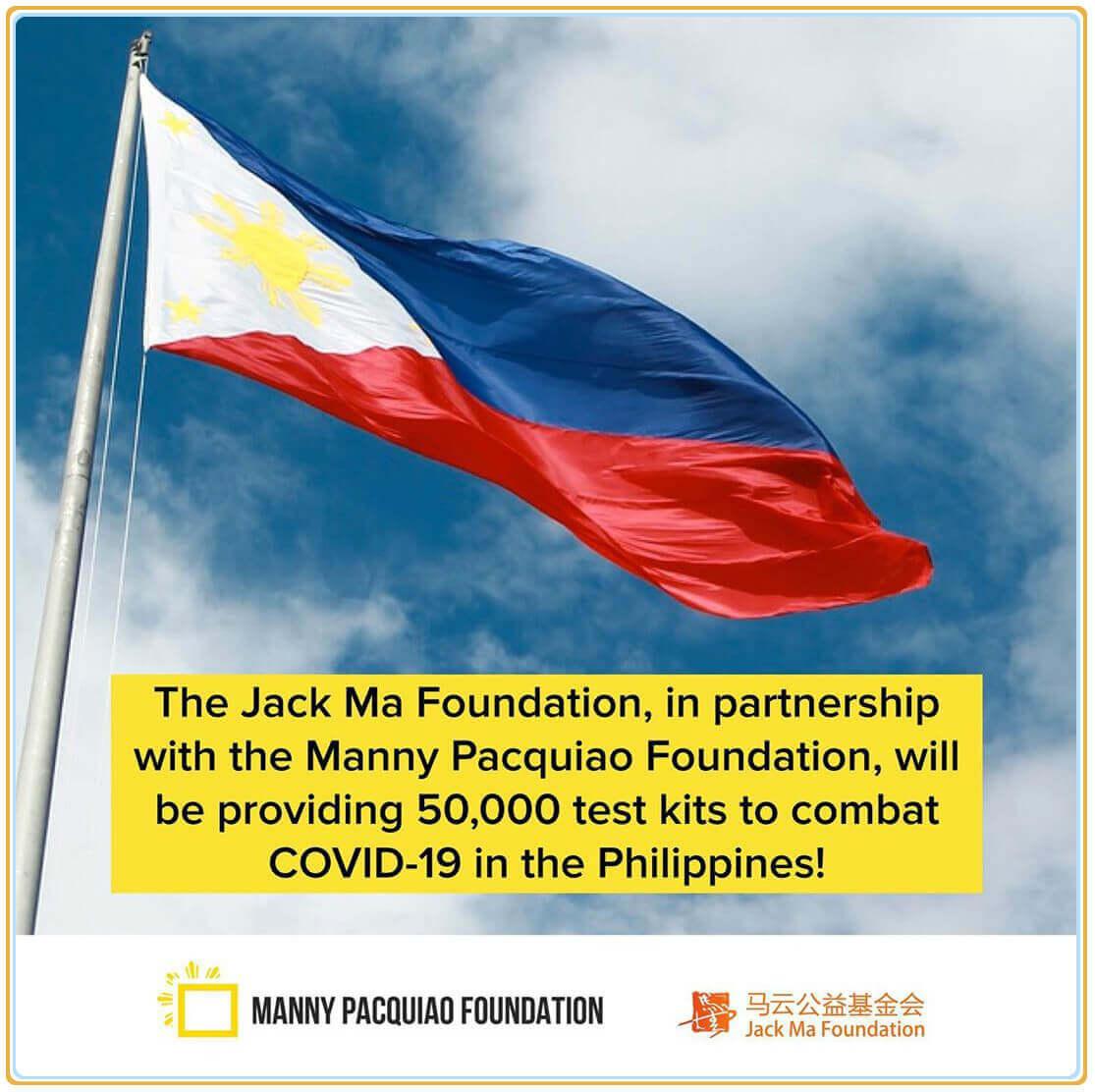 马云捐赠菲律宾 -拳王媒体照片