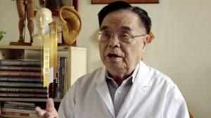 菲律宾中医