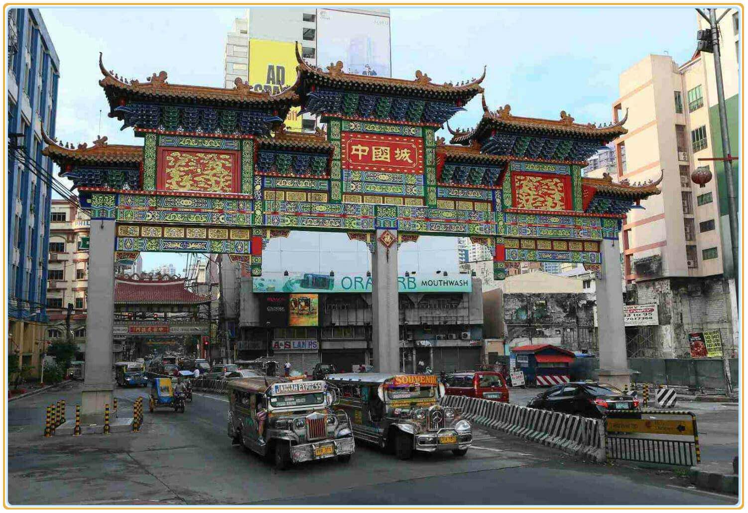 菲律宾中国城:何塞黎刹