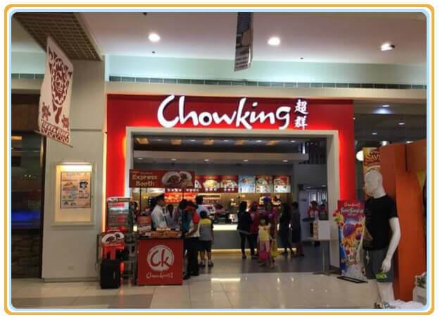 菲律宾超群快餐