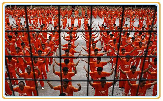 菲律宾囚犯舞