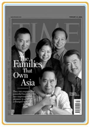 菲律宾华人群体 :施至成家族