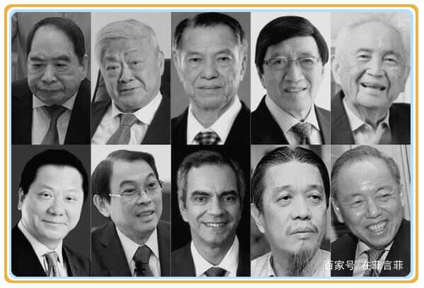 菲律宾华人群体 :富豪榜