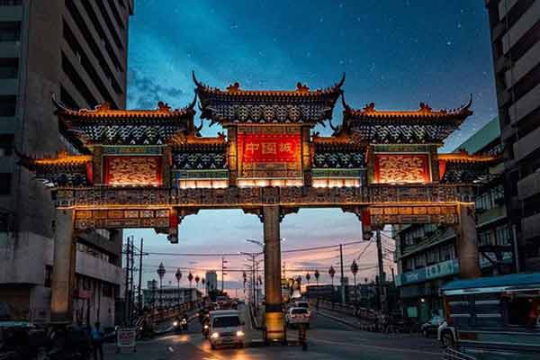 菲律宾与中国