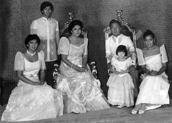 菲律宾马科斯家族