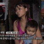 菲律宾竟成为代孕的圣地5