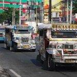 philippines-4951855_640